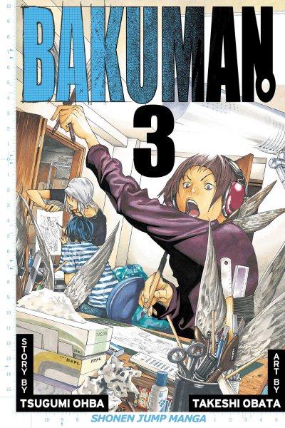 Bakuman. 3, Debut and impatience /