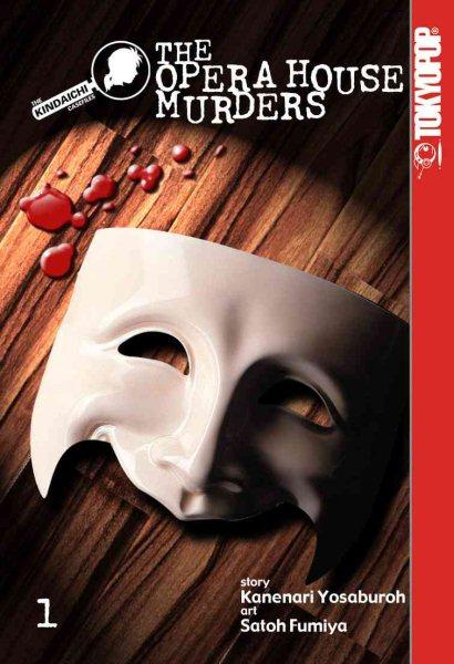 The Opera house murders /
