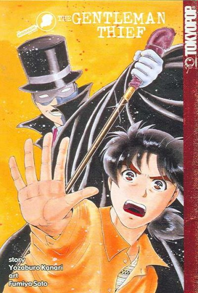 The Kindaichi case files. [14], The gentleman thief /