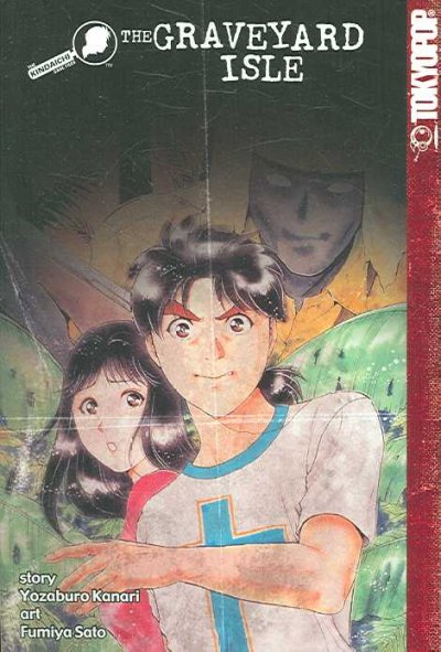 The Kindaichi case files. [15], Graveyard Isle /