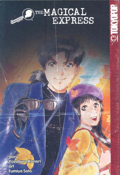 The Kindaichi case files. [16], The magical express /