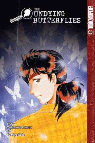 The Kindaichi case files. [17], The undying butterflies /