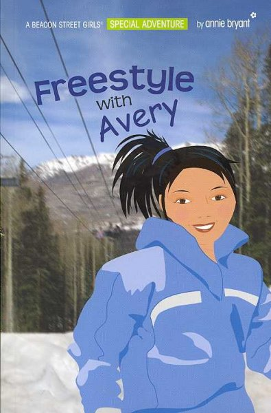 Freestyle with Avery /