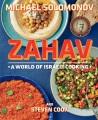 ZAHAV : A WORLD OF ISRAELI COOKING