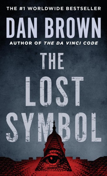 The Lost Symbol 失落的符號 平裝版