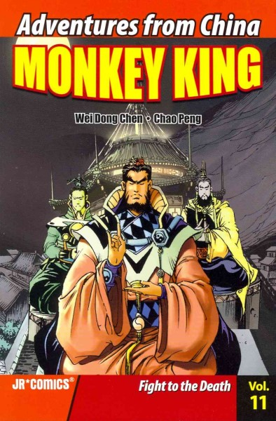Monkey King /