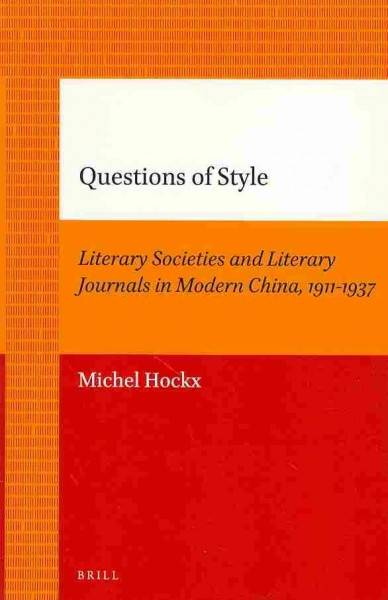 Questions of style : literary societies and literary journals in modern China 1911-1937 /