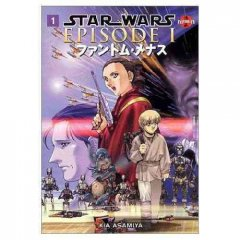 Star Wars, Episode I: The Phantom Menace, Vol. 1 (Manga) (v. 1)