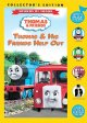 Show product details for Thomas and Friends: Friends Help Out