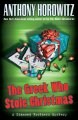 Show product details for The Greek Who Stole Christmas (Diamond Brothers, Book 7)