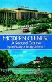 Show product details for Modern Chinese: A Second Course
