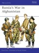 Show product details for Russia's War in Afghanistan (Men-at-Arms)