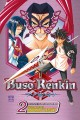 Show product details for Buso Renkin, Vol. 2 (v. 2)