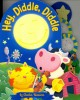 Show product details for Hey, Diddle, Diddle (Charles Reasoner Nursery Rhymes)
