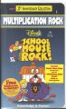 Show product details for Schoolhouse Rock! - Multiplication Rock [VHS]