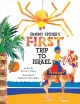 Show product details for Sammy Spider's First Trip to Israel: A Book About the Five Senses (Sammy Spider Set)