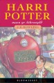 Show product details for Harri Potter a Maen yr Athronydd (Harry Potter and the Philosopher's Stone, Welsh Edition)