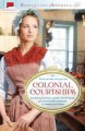 Show product details for COLONIAL COURTSHIPS (Romancing America)