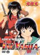 Show product details for Inuyasha - Secret of the New Moon (Vol. 5)
