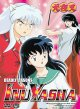 Show product details for Inuyasha - Deadly Liasons (Vol. 6)
