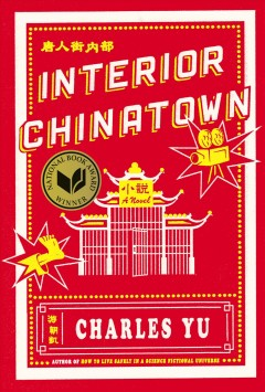 A red backgroudnd with the image of a Chinatown gate illustrated in yellow and gold. There are other illustrations in gold across the cover, as well as Chinese characters.