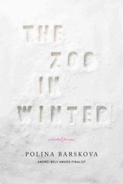 A background of snow. The title of the book is pressed into the snow.