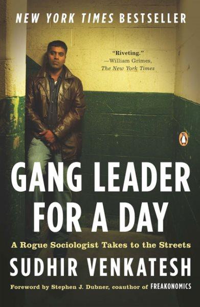 Gang Leader for a Day 我當黑幫老大的一天