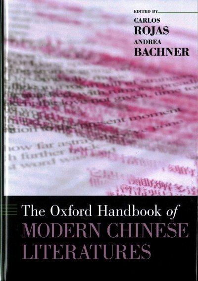 The Oxford handbook of modern Chinese literatures /