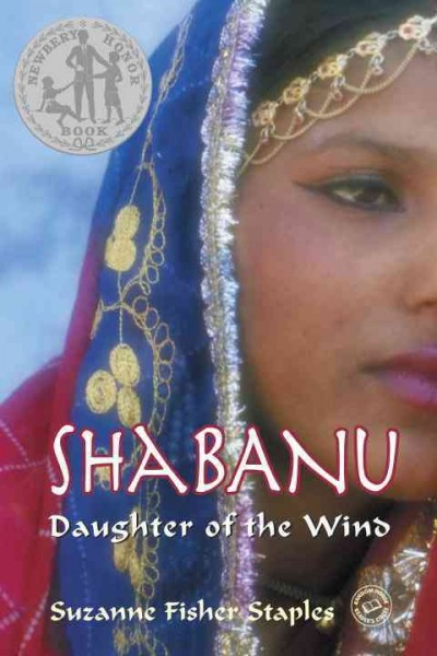 Shabanu : daughter of the wind /