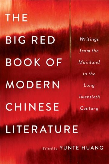 Big Red Book of Modern Chinese Literature