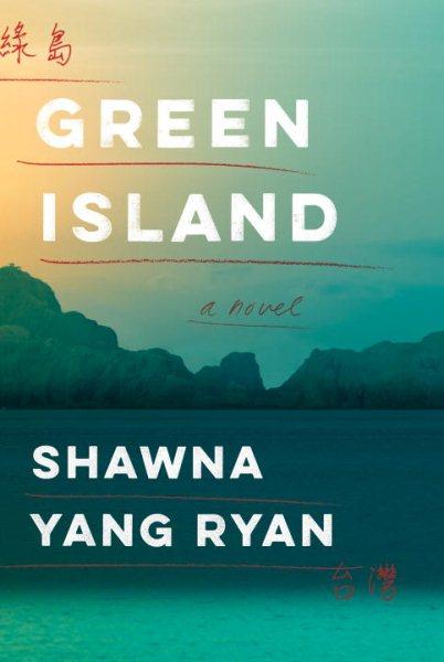 Green Island /