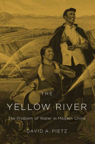 The Yellow River:the problem of water in modern China