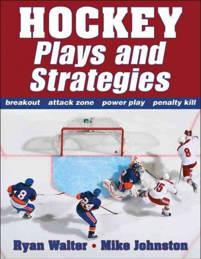 Hockey plays and strategies /
