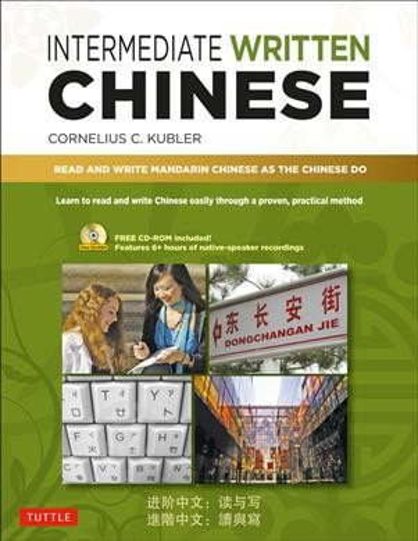 Intermediate Written Chinese