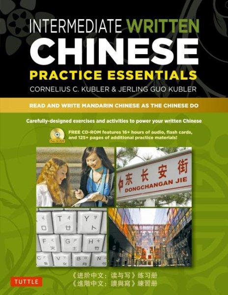 Intermediate Written Chinese Practice Essentials