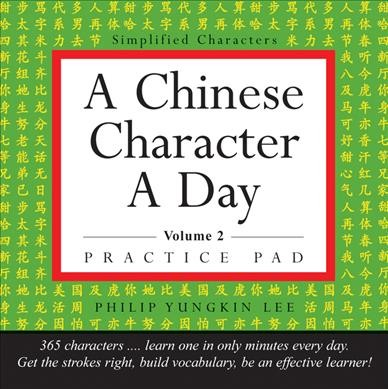 Chinese Character a Day Practice Pad