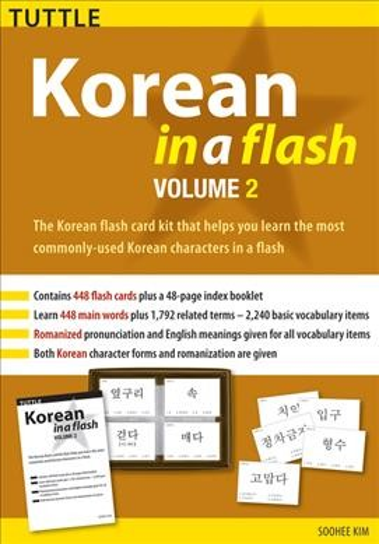 Korean in a Flash Kit