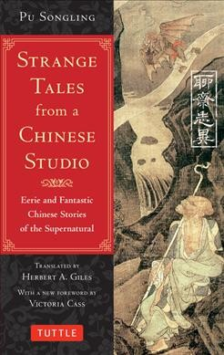 Strange Tales from a Chinese Studio