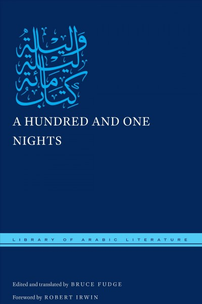 A Hundred and One Nights