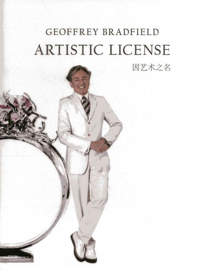 Geoffrey Bradfield : : artistic license