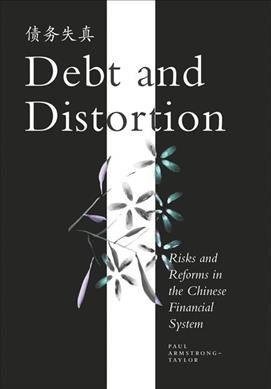 Debt and Distortion