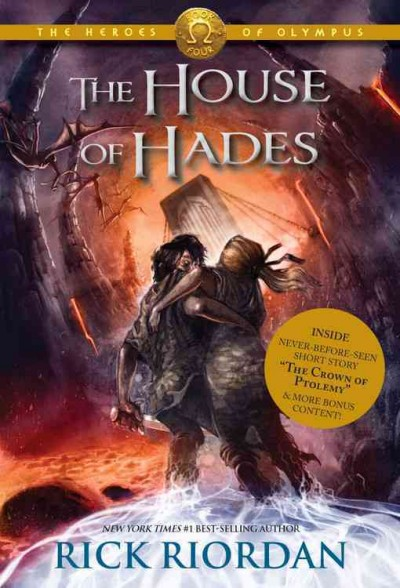 The Heroes of Olympus 4:The House of Hades 混血營英雄4:冥王之府