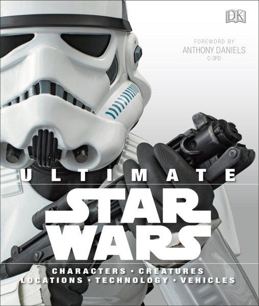 Star Wars:Ultimate Star Wars 星際大戰終極設定集