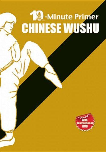 Chinese wushu : 10-minute primer /