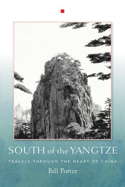 South of the Yangtze