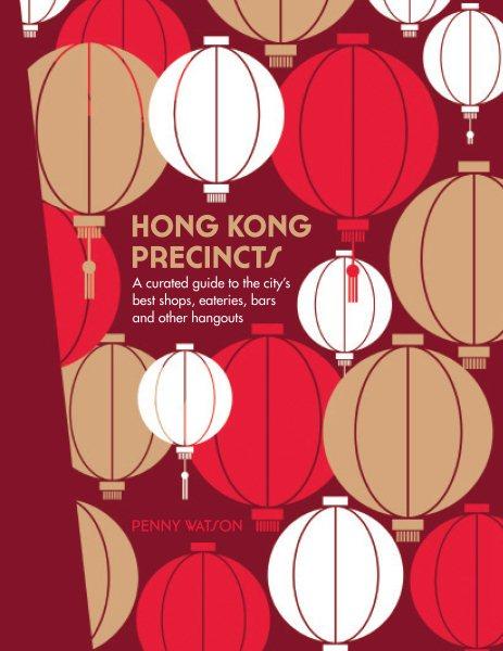 Hong Kong Precincts