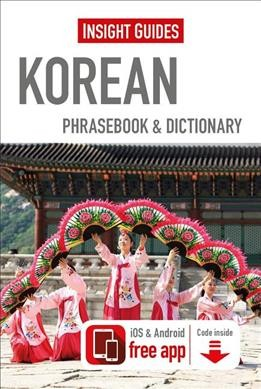 Insight Guides Phrasebooks Korean