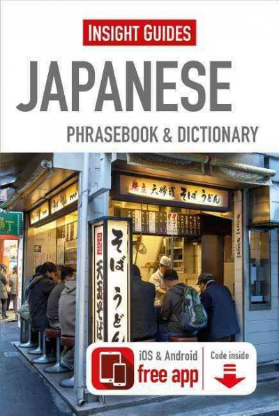 Insight Guides Phrasebooks Japanese