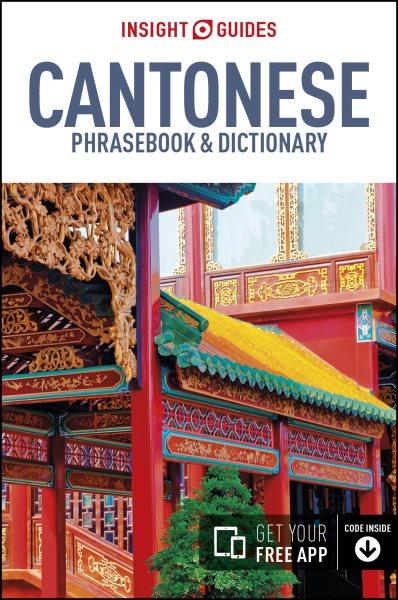 Insight Guide Cantonese Phrasebook