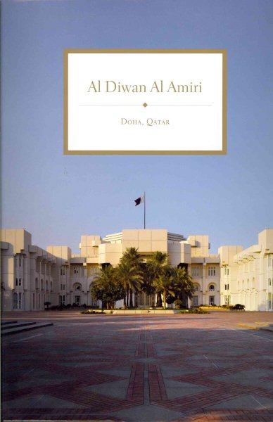 Al Diwan al Amiri, Doha, Qatar /